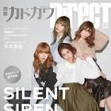 Silent Siren, SKE48, サイレン, 松井 珠理奈, KADOKAWA, バンド, LiSA