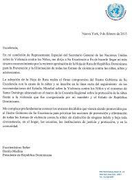 Modelos De Carta De Invitación Pasaporte Colombiano