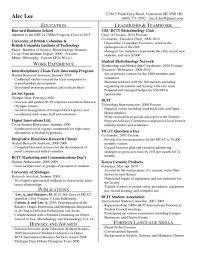 Business School Resume Samples Yun56co Template