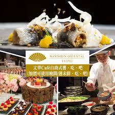 cuisine 駲uip馥 d馭inition cuisine 駲uip馥 but 100 images mod鑞e de cuisine 駲uip馥 28