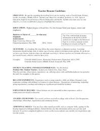 Lifeguard Resume Sample Appealing Teacher Objective For Your Examples With