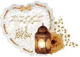 استقبال رمضان بالتنافس