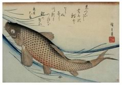 Utagawa Hiroshige Japanese Prints From The Honolulu Academy Of Arts