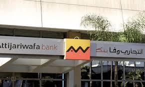 attijari wafa bank siege casablanca le matin attijariwafa bank lèvera 1 25 milliard de dh sur le