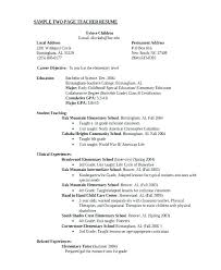 Early Childhood Resume Sample Education Template Samples Best Of Templates Doc Free For