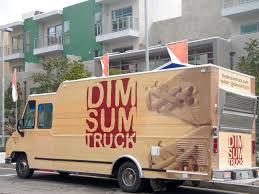 Dim Sum Food Truck - Google Search | Food Trucks | Pinterest | Dim ...