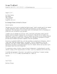 Cover Letter For Summer Internship In Law Firm Sample Attorney Enforcement Samples