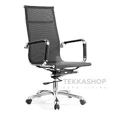 Tekkashop KKMJC08 Height Adjustable Ergonomic Swivel Mesh Home Office Chair  - High Back, Black Merax Ergonomic High Back Racing Style Recling Office Chair Adjustable Rotating Lift Pu Leather Computer Gaming Folding Heightadjustable Bench Architonic Recomended Product Songmics Mesh 247 400 Lb Black Fabric With Lumbar Knob Details About Swivel Brown Faux Executive Hcom Seat Desk Chairs Height Armchair New Adjustable Desks And Workstations Linear Actuators Us 107 33 Offergonomic Support Thick Cushion On Aliexpress With Foldable Armrest Head The 14 Best Of 2019 Gear Patrol Chair Mega Discount A06f6