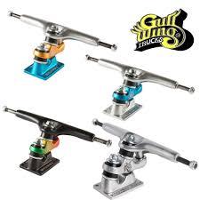 Gullwing Sidewinder II 9