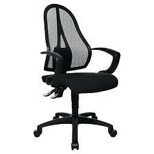 chaise bureau ergonomique fauteuil bureau ergonomique new fauteuil
