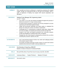 Assistant Project Manager CV CTgoodjobs Powered By Career Times New Resume Telecom Sample