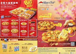 Pizza Hut Coupon Code $5 Off / August 2018 Discounts Print Hut Coupons Pizza Collection Deals 2018 Coupons Dm Ausdrucken Coupon Code Denver Tj Maxx 199 Huts Supreme Triple Treat Box For Php699 Proud Kuripot Hut Buffet No Expiration Try Soon In 2019 22 Feb 2014 Buy 1 Get Free Delivery Restaurant Promo Codes Nutrish Dog Food Take Out Stephan Gagne Deals And Offers Pakistan Webpk Chucky Cheese Factoria