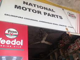 National Motor Parts Photos, Kaladwas, Udaipur-Rajasthan- Pictures ... Spare Parts And Pics View From An Old Truck Caterpillar C15 Stock P1 Ecms Tpi Gabrielli Sales 10 Locations In The Greater New York Area Intertional Awarded Njpa Contract Effect By 20 Whosale Truck Parts Intertional Online Buy Best 132 July Woodward Publishing Group Issuu China A Gravel Dump Boxes National Automotive Association Valley Collision Owner Operator Box Jobs Contract Beautiful Jalmood About Ste Equipment Inc Depot Google Mr Motorparts Main Bearing Set Std Size Suit Leyland Buffalo