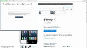 How to check eligibility to upgrade to an Apple iPhone 5 phone