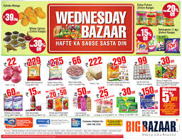 Big Bazaar Coupon Code / Idlewild Park Pa Kirkland Top Coupons Promo Codes The Good And The Beautiful Coupon Code Coupon Wwwkirklandssurveycom Kirklands Customer Coupon Survey Up To 50 Off Christmas Decor At Cobra Radar Costco Canada Book 2018 Frys Electronics Black Friday Ads Sales Doorbusters Deals Pin By Ann On Coupons Free 15 Off Or Online Via Promo Allposters Free Shipping 20 Ugg Store Sf Green China Sirius Acvation Codes Pillows 2