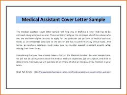 Free Cover Letters For Medical Assistants Assisting Letter Budget Template Sample Office Assistant Curriculum Vitae