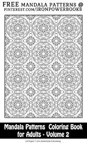 Free Pattern Coloring Pages Ironpowerbooks