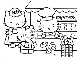 Hello Kids Coloring Pages New Kitty Bakery For Printable Free