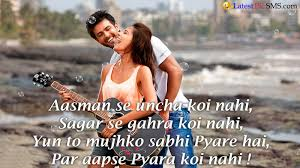 Love Shayari In Hindi For Girlfriend Latest Picture SMS