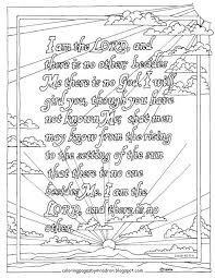 Isaiah Printable Coloring Page This Is A Picture To Color Of Powerful Verse The Little Like An Illuminat