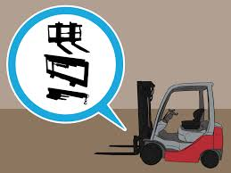 6 Ways To Identify Different Types Of Forklifts - WikiHow