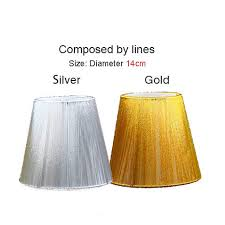 14cm modern gold and silver chandelier lshade pull line fabric