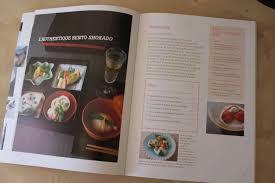 livre cuisine japonaise le livre de la vraie cuisine japonaise dozodomo