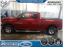 Used RAM 1500 For Sale - Autogo 2010 Used Dodge Ram 1500 Slt 4x4 Quad Cab For Sale In San Diego At 2005 Daytona Magnum Hemi Stock 640831 For Sale 2013 Pricing Features Edmunds 2018 Ram Truck New Landmark 2016 Slt Big Horn West Palm Near Pitt Meadows Coquitlam Chrysler 2017 4x4 Quad Cab 2499000 2015 Corner Brook Nl Sales Trucks Columbus Ohio Performance Barrie Ontario Carpagesca 2014 Kelowna Bc Serving Vancouver