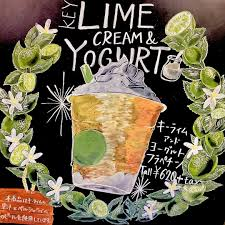 Pumpkin Pie Frappuccino Starbucks by Starbucks Japan Key Lime Cream And Yogurt Frappuccino Popsugar Food