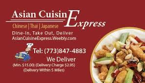 cuisine express cuisine express เก ยวก บ ช คาโก เมน ราคา ร ว วร าน