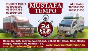 Tempo For Hire Mumbai|Tempo On Rent|Truck Hire-Mini Tempo Hire