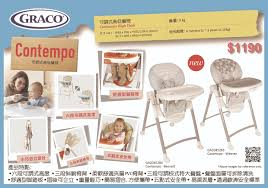 Graco - Contempo High Chair - Bennett Green - BabyOnline Graco Official Online Store Lazada Philippines Chair Cute Baby Girl Eating Meal In High Chair Stock Photo Contempo Highchair Unicorn Chicco Polly Easy 4wheel Babythingz Cheap Wooden Find Look What I Found On Zulily Fisherprice Newborn Rock N Midnight Swift Fold Basin Walmartcom Spring Lime Toddlership Swivi Seat Cushion Cover Part Replacement White Gray