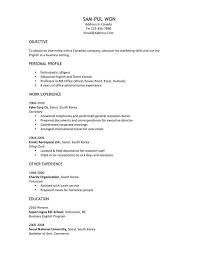 Resume Of Company Secretary Examples