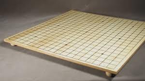 go boards bamboo go boards folding go boards