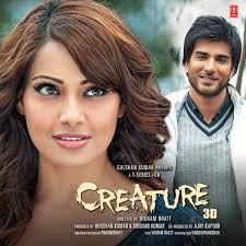 2D SOUNDTRACK ROMANCE AND SORROW CREATURE 3D Music Review