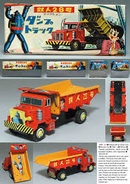 MANDARAKE DAIMANSAI- » Auction Item – Tetsujin 28-go Dump Truck 1989 Ford L8000 Dump Truck Hibid Auctions Subic Yokohama Trucks Inc 2002 Intertional 4900 Crew Cab Dump Truck Item Dc5611 Chevy 3500 Elegant Auction 2006 Silverado 1999 Kenworth W900 Tri Axle Dump Truck Intertional 4400 Online Proxibid For Sale In Ct 134th First Gear 1960 Mack B61 4200 Sa At Public On June 27th West Rock Quarry In Winston Oregon Item 1972 Of Mercedesbenz Actros 41 Trucks By Auction Tipper 2000 Kenworth For Sale Sold May 14
