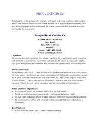 Rhcactusdesignerscom Example Sample Resume Of Cashier Supervisor Bar Server Objective Templates Wonderful Examples Best Retail