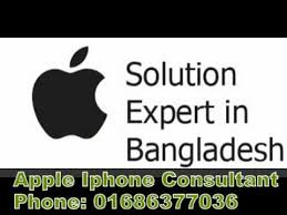 Apple Iphone unlock status and carrier check by imei in bd