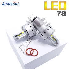 baobao 7s led car headlight bulb use cree xhp50 chips 90w 1000lm
