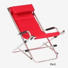 Amazon Twofold Bay Reclining Rocking Chair red An