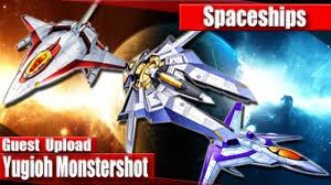Best Exodius The Ultimate Forbidden Lord Deck by Yugioh Spaceship Deck Profile June 2017 W Yugioh Monstershot