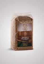 Mocha Coffee Green Beans Grade A