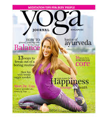 Yoga Journal 2 Year Subscription 12 Issues