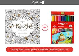 Secret Garden Coloring Book Deals For Only S186 Instead Of S246