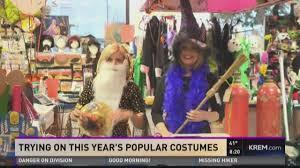Spirit Halloween Division Spokane Wa by Tools 2 Schools Krem Com Krem Com