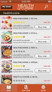 cuisine e health cuisine e magazine by amarin printing publishing