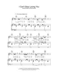 Download I Cant Stop Loving You Sheet Music By Leo Sayer