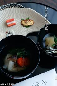 ik饌 cuisine catalogue 20 best 懷石料理images on deco fish and pisces