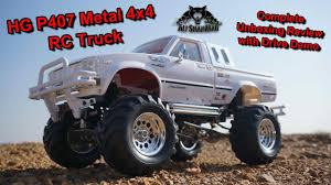 100 Rc Pickup Truck Unboxing Tamiya Bruiser Clone HG P407 Toyato Metal 4x4 RC