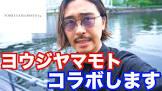 Nakamu (Youtuber)